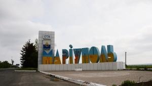 Украина, Мариуполь, ДНР, армия РФ, Коминтерново, Водяное, Заиченковое