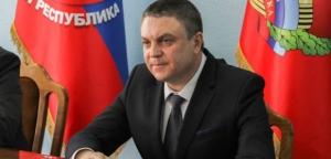 луганск, лнр, пасечник, кремль, выборы, террористы, донбасс