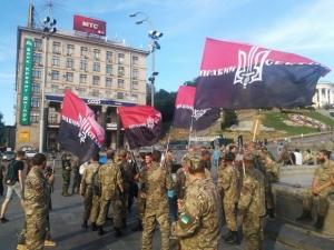 митинг, администрация, президента, мукачево, порошенко, правый, сектор, прямая, трансляция