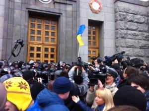харьков ,митинг, горсовет харькова, общество ,политика, новости украины