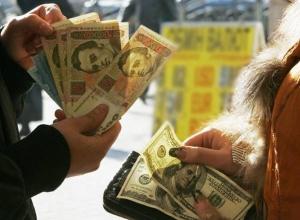 украина, гонтарева, киев, нбу, курс, валюта, гривна