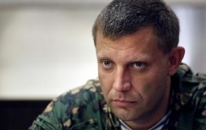 захарченко, днр, боевики, украина