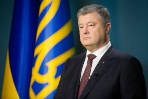 украина, порошенко, инициатива, задача, газ, энергетическая независимость, импорт, добыча, энергоэффективность, энергосбережение