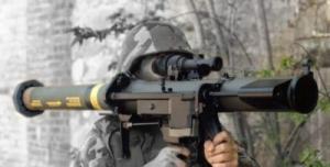 Военный, АТО, гранатомет, выстрел, ранены, убит, прокуратура, Украина