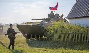 ДНР, Донбасс, АТО, ВСУ, Нацгвардия, Донецк, Украина, юго-восток, штурм города, армия Украины