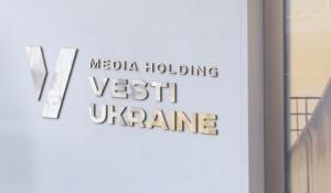"""Матиос, """"Вести"""", СМИ, Янукович, Клименко, ГПУ, обыски, финансирование, закрытие, происшествие"""
