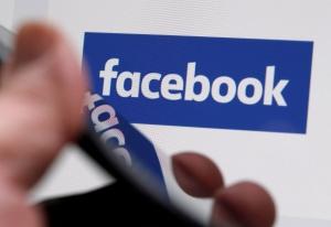 украина, ато, страница, facebook, блокировка, хакеры, взлом.