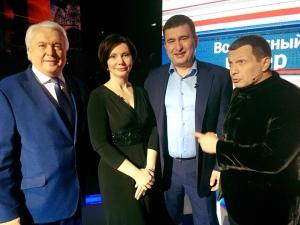 елена бондаренко, соловьев, политика, абромавичус