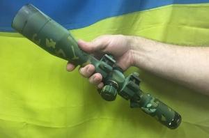украина война на донбассе, лнр, снайпер, прицел, скандал, общество, всу