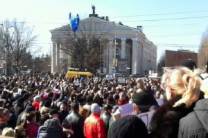 Украина, война, Донецк, митинг, Донецкая республика, АТО, ДНр, общество