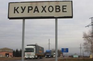 курахово, днр, донецкая область, происшествия, восток украины, ато, армия украины
