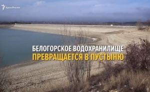 крым, украина, аннексия, россия, вода, водохранилище, скандал