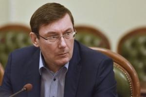 Украина, ГПУ, Луценко, кабмин, верховная рада, уголовные дела, политика, общество