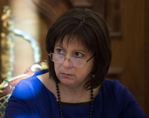 Новости Украины, Министр Финансов Украины, долг россии, Яресько, Натальия Яресько,