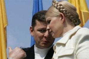 Тимошенко, Ляшко, коалиция, создание, партии, переговоры