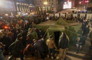 киев, происшествия, общество, майдан, митинг