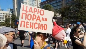 путин, медведев, митинги, москва, фото, песионная реформа, пенсионеры, россияне
