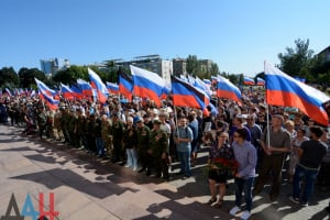 ДНР, главарь террористов, оккупант, Захарченко, мемориал, площадь, Донецк