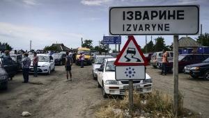 Луганская область, происшествия, АТО, Юго-восток Украины, общество, изварино, ато, новости донбасса, новости украины