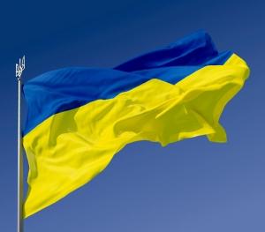 Украина, государство, молодежь, нация, гражданство