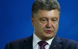 петр порошенко, новости украины, юго-восток украины