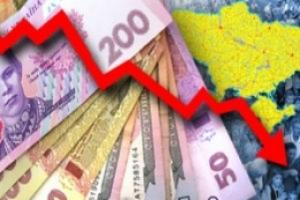 гривна, падение, валюта