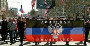 ДНР, ЛНР, Донбасс, законопроект, Рада, амнистия,