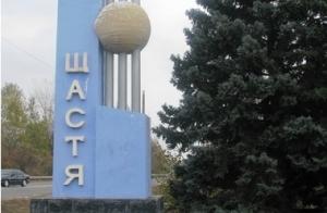счастье, луганск, украина, ато, донбасс, зубко