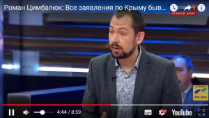 Новости Крыма, ООН, Новости России, Общество, Санкции в отношении России, Новости Украины, Санкции Украины