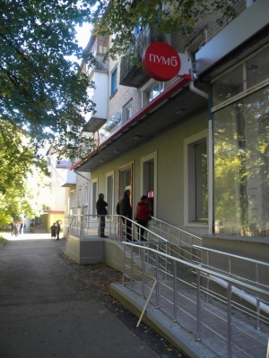 луганск, банкоматы, ровеньки, работа, ато