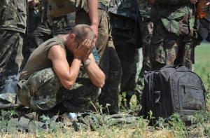 Дезертиры, Прикарпатье, батальон, неповиновение, командир, рота, суд