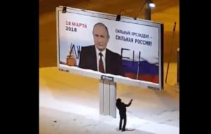Новости путин, Новости России, Политика, Общество,  Навальный, Видео, Выборы президента России 2018