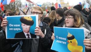 США, политика, Россия, Владимир Путин, митинг, 5 мая