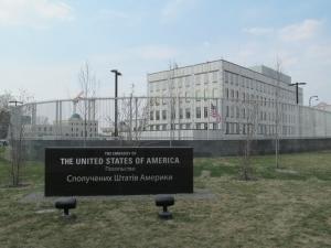 киев. посольство сша, происшествия, теракт, мид укрианы