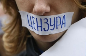 новости украины, новости россии, свобода слова в россии, украине, европе, Нилс Муйжниекс