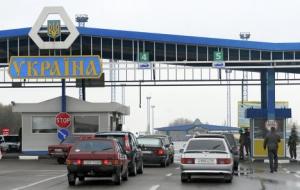 Украина, Россия, граница, паспорт