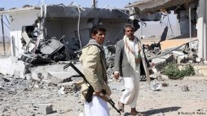 война в йемене, политика, общество, происшествия