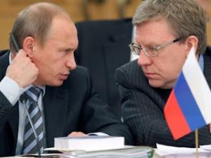 новости экономики, экономика россии, кудрин, прогноз, финансы, макроэкономические показатели, минэкономразвития рф, правительство россии