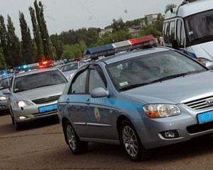 Автомобили, полиция, МВД, общество, Украина, новости