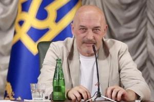 кабинет министров, политика, георгий тука, владимир гройсман, министерство по вопросам временно-оккупированных территорий, украина