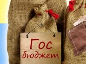 экономика Украины, проект Госбюджета на 2016 год, Верховная Рада, общество, новости Украины