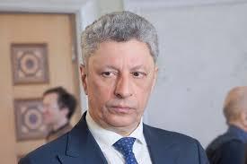 Украина, политика, выборы, медведчук, бойко, РПЦ, кирилл, Рада