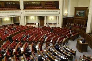закон о местных выборах, депутаты, сокращение количества депутатов