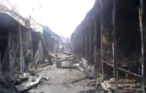 луганск, центральный рынок, пожар, последствия
