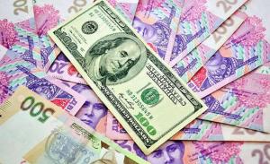 курс, доллар, гривна, новости, экономика, Нацбанк, украина, обмен, валюта