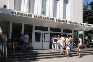 новости Украины, новости Донбасса, новости Донецка, ДНР, ДонНМУ, общество