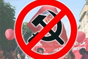 новости эстонии, декоммуницазия в эстонии, коммунистическая символика