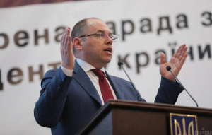 Минздрав, Карантин, Степанов, Кабмин.
