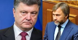 Новинский  Петр Порошенко, президент Украины, политика, новости, пресс-конференция, Объединительный собор