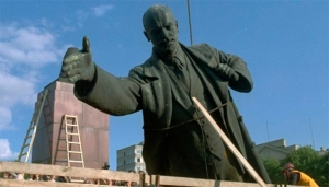новости Харькова, новости Украины, памятник Ленину, политика, общество